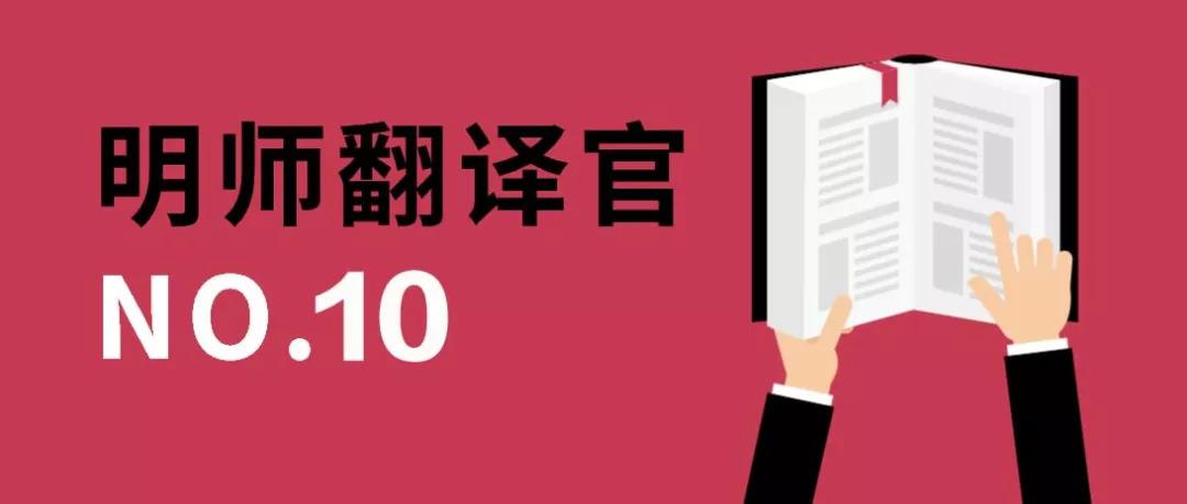 拿来就用!4个TPR小活动,上活语法课 |明师翻译官10