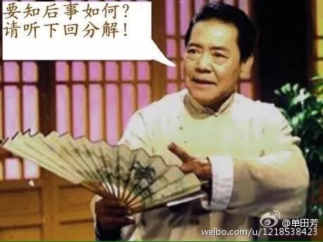 必赢亚洲手机版官网 7
