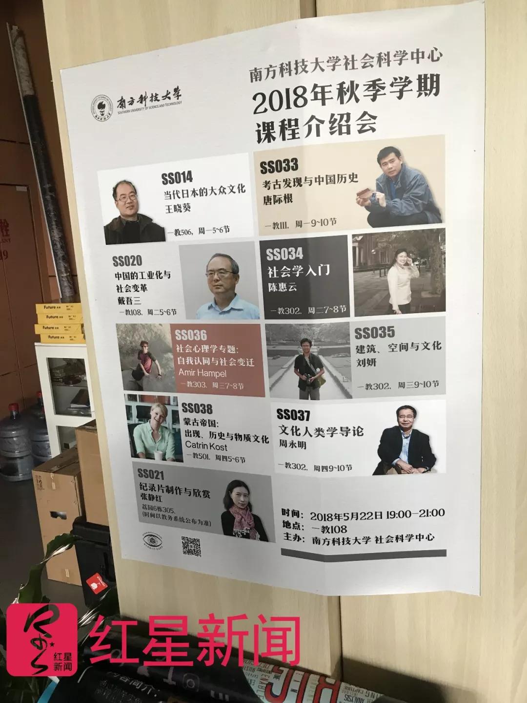 想做中国的斯坦福 南科大:大三前不分专业,还要教《孙子兵法》