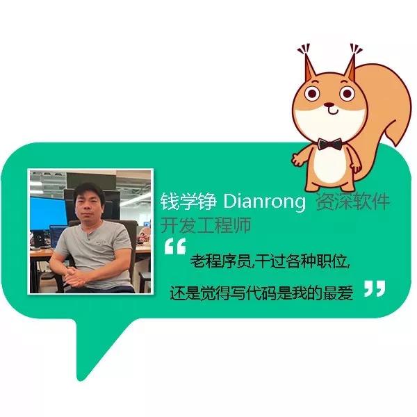 凤凰彩票官方下载 1