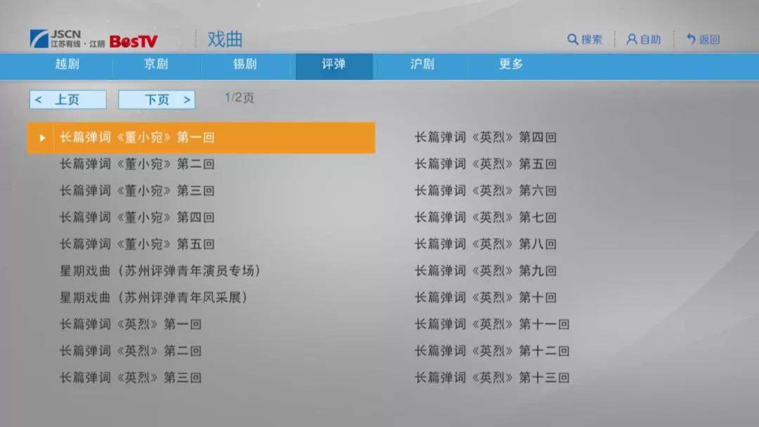 33彩票app下载手机安卓版 14