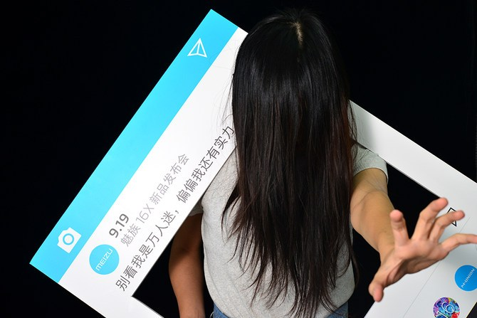 betway必威登录入口 21