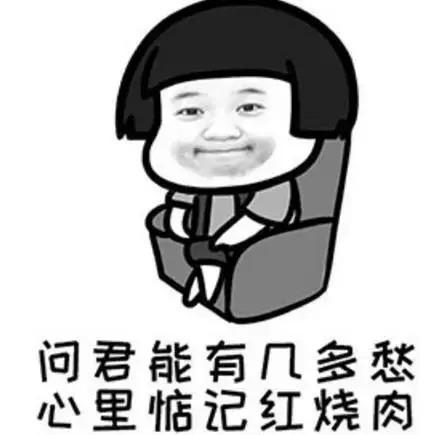 新普京娱乐 53