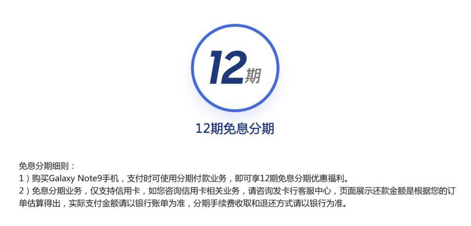 图片 17