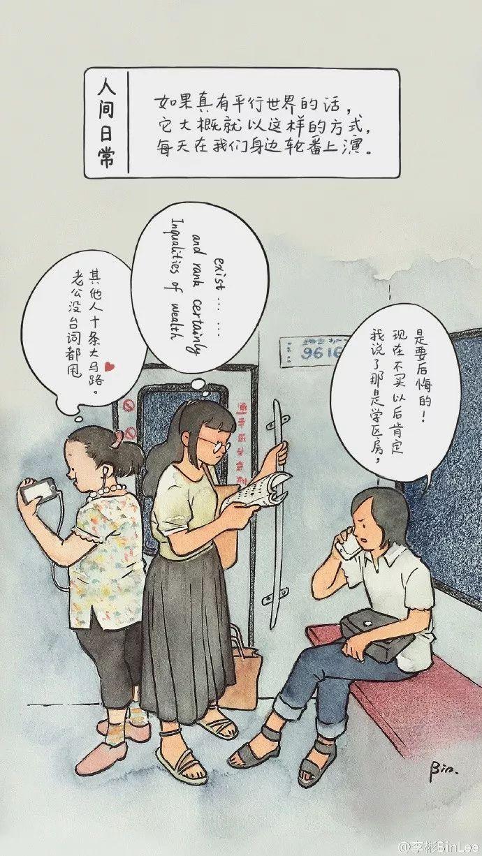 澳门蒲京娱乐 34