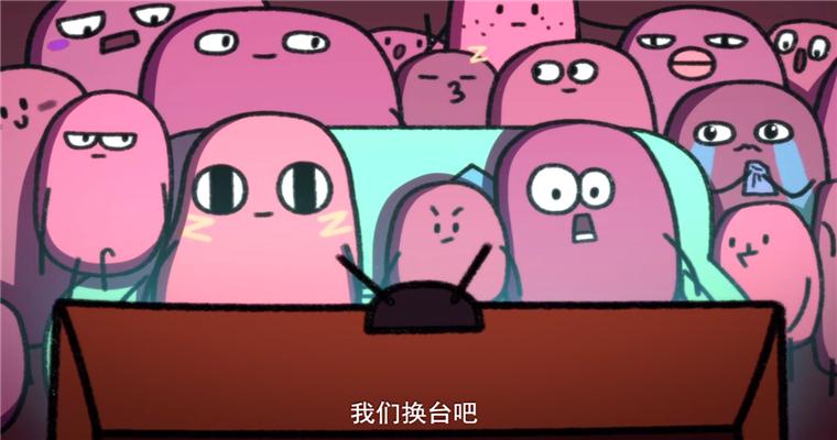 betway必威官网 15