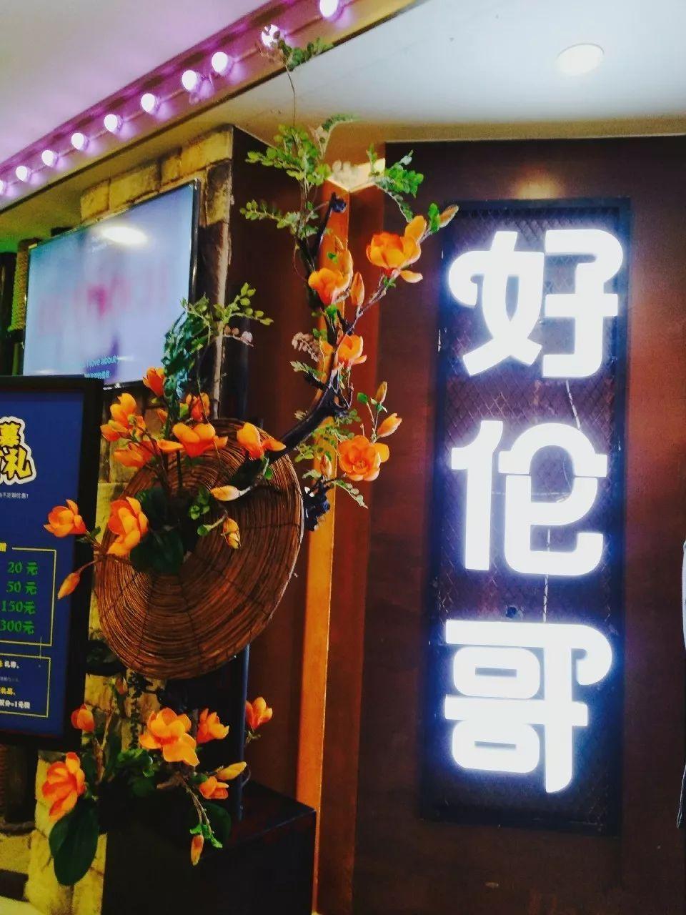 必威官网 30