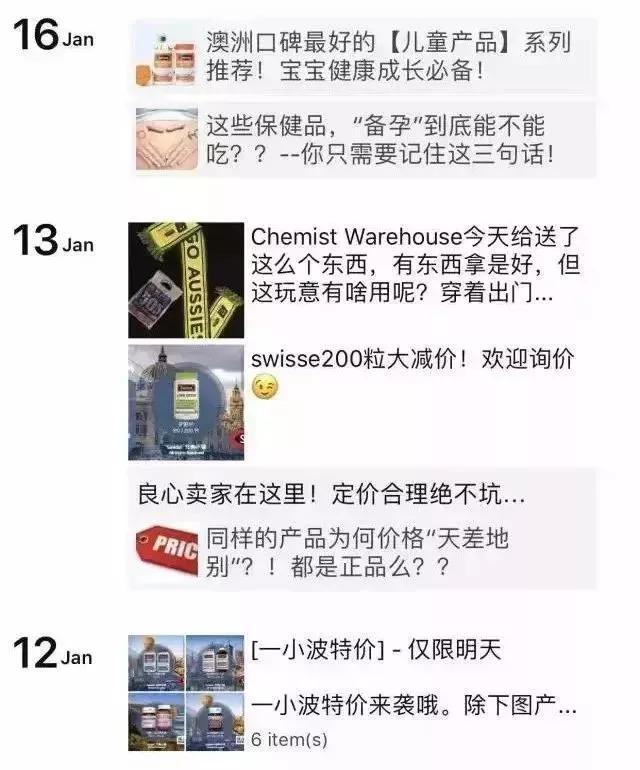 @鹤壁的代购、微商,以后需办营业执照,还要缴税……明年1月1日起实施!