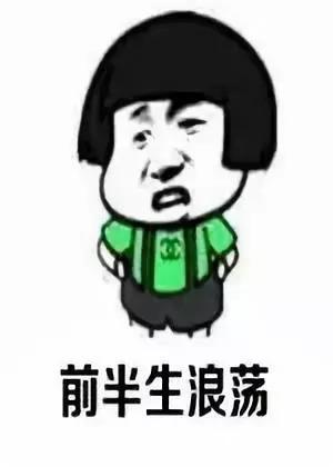 betway必威官网 5