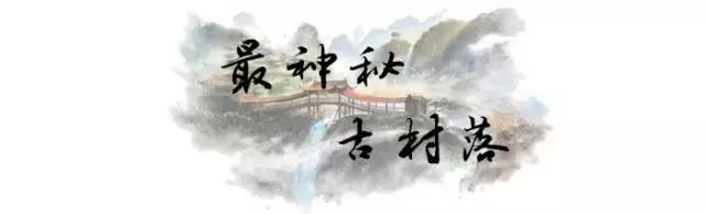 上海周边这24处被私藏的神秘仙境 来一场说走就走的旅行吧