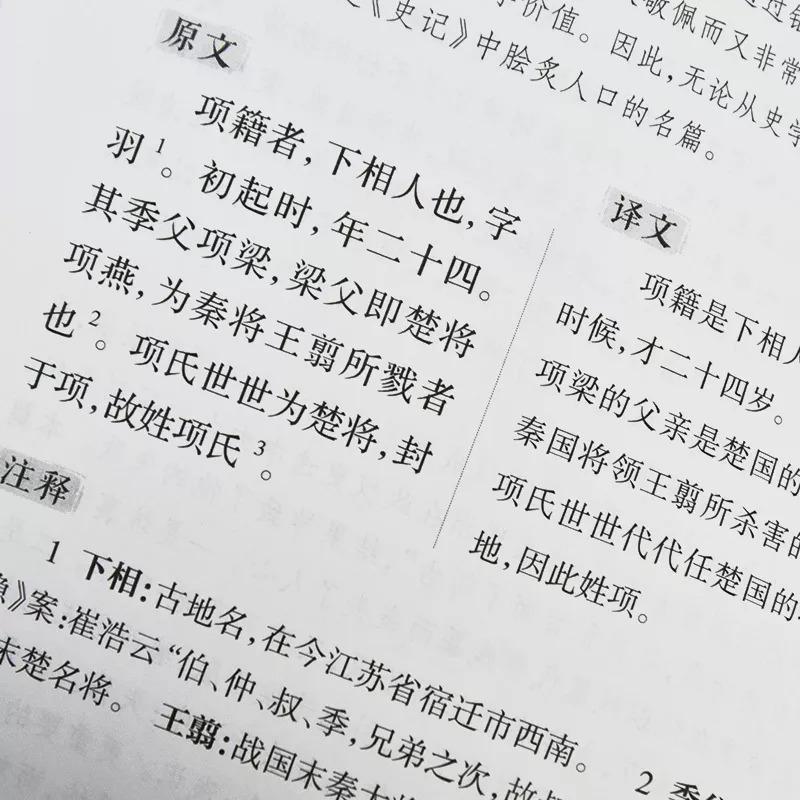 澳门蒲京娱乐 6