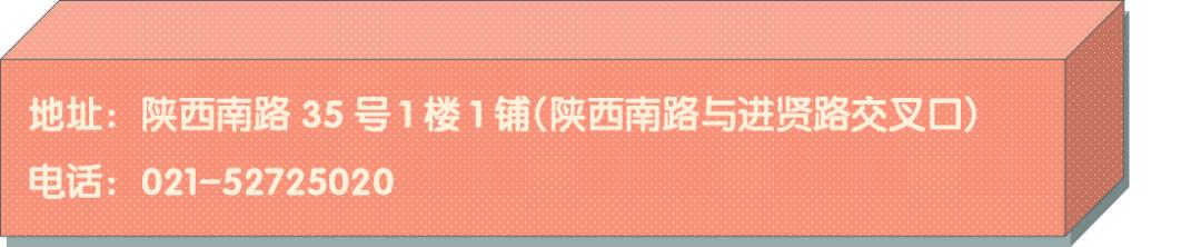 必威网站 92