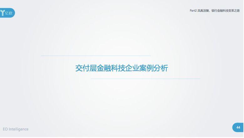 美高梅注册 43
