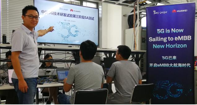 华为完成首个5G测试;央行搭建区块链平台;苹果