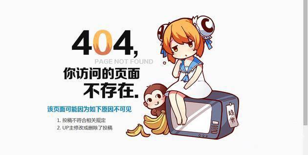 金沙js9001平台 7