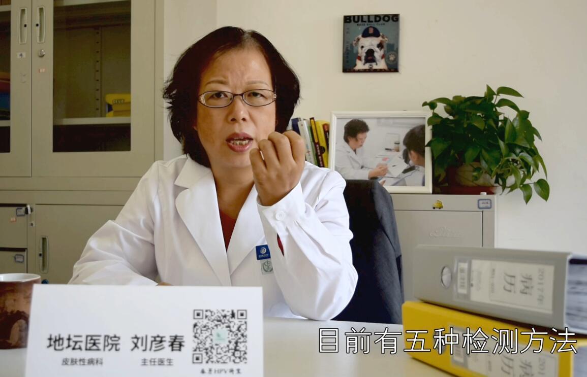 HPV病毒检测方法大科普