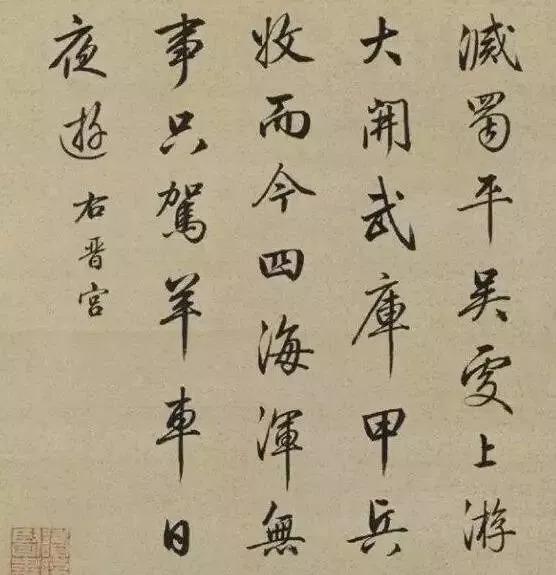 美高梅4858com 68