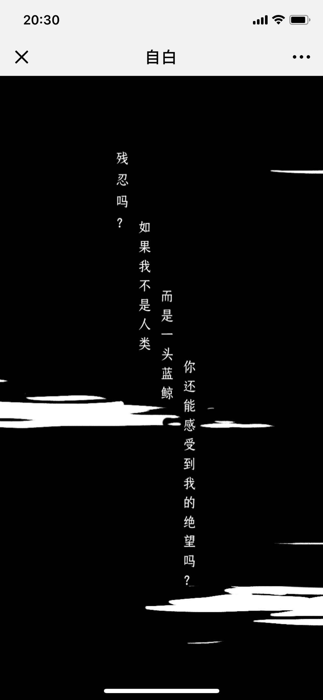 永利游戏网址 3