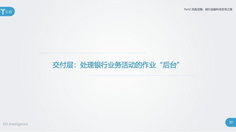 美高梅注册 26