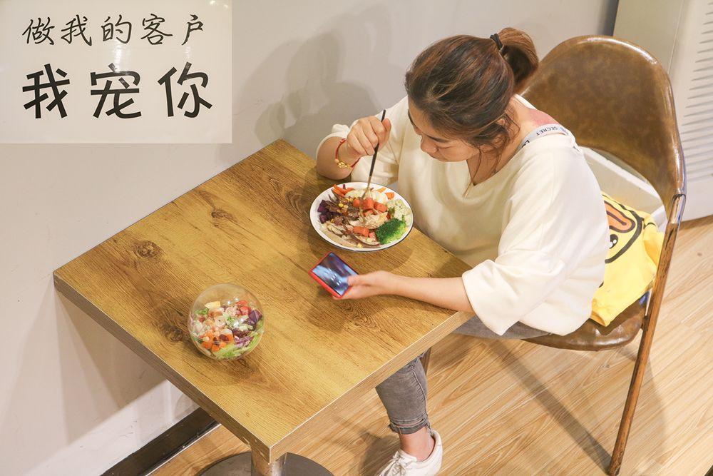 必威官网 55