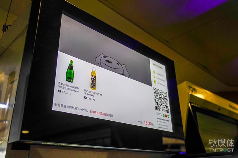 彩世界开奖app苹果下载 6