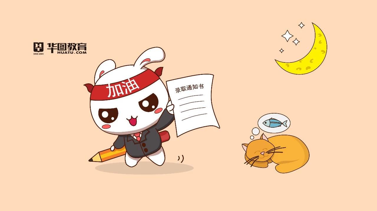 2018秋季安庆中小学教师资格认定公告