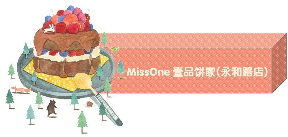 必威网站 59