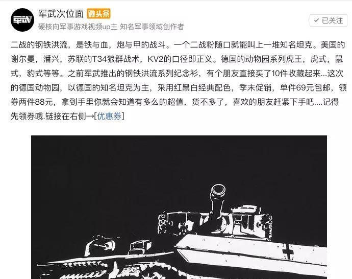 太阳2007娱乐官方网站 5