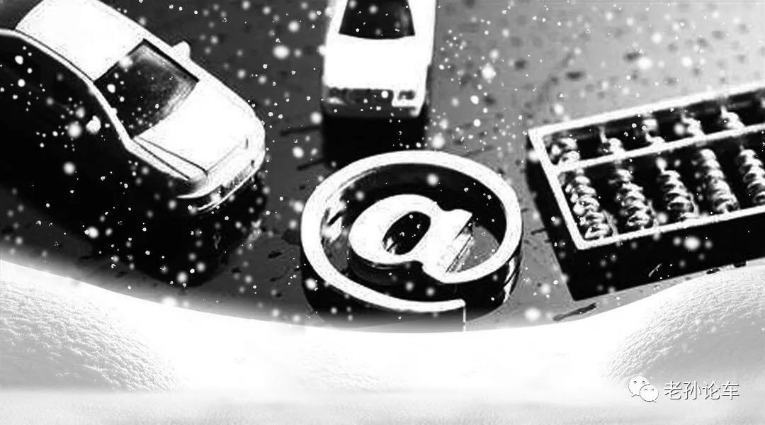 【老孙论车】社保、税收和环保政策越来越严,中小汽车企业该准备过冬了!
