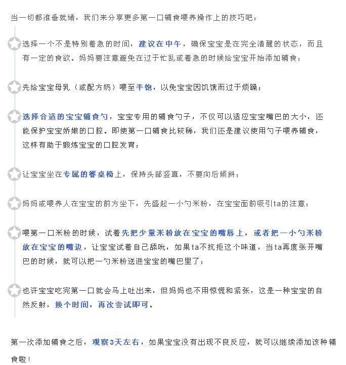 betway必威平台 7