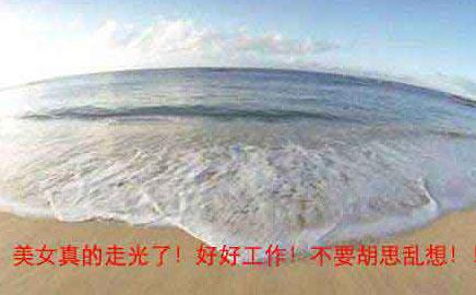 永利集团娱乐官网网址 2