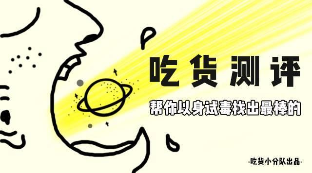 必威国际 51