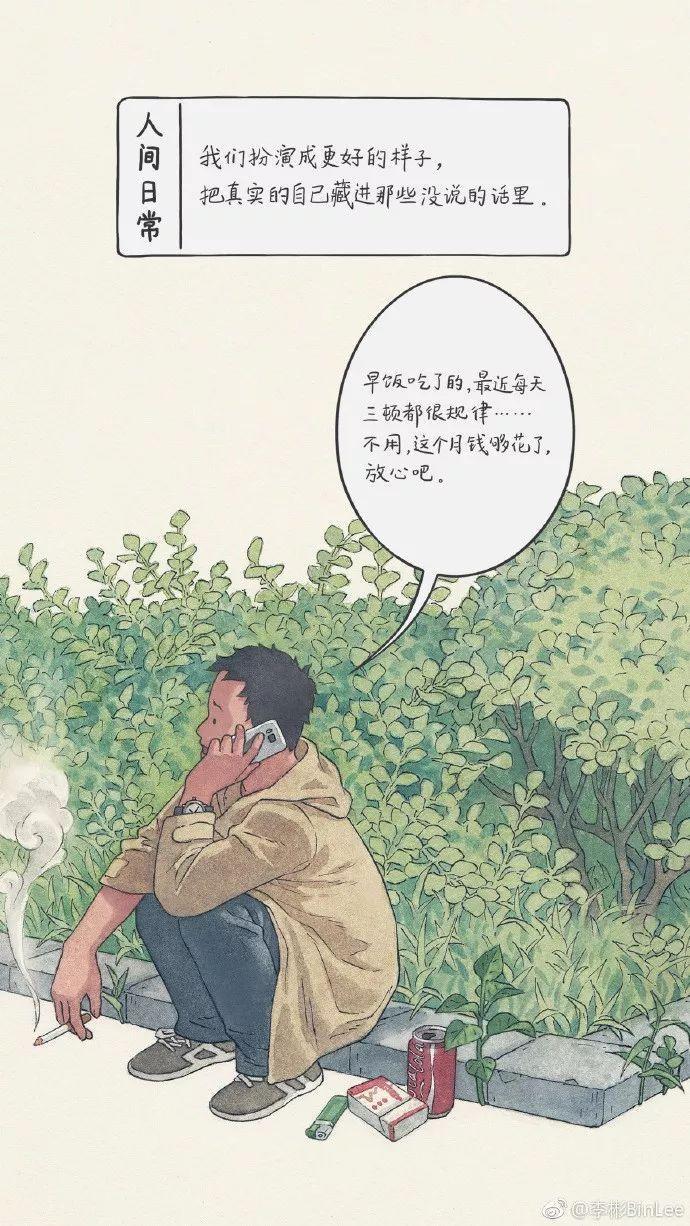 澳门蒲京娱乐 29