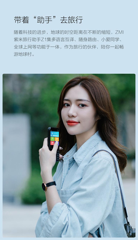 亚洲必赢手机登录 1