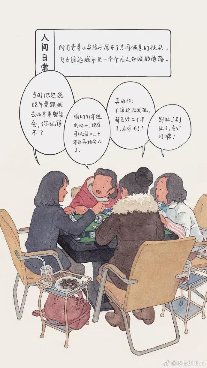 澳门蒲京娱乐 24