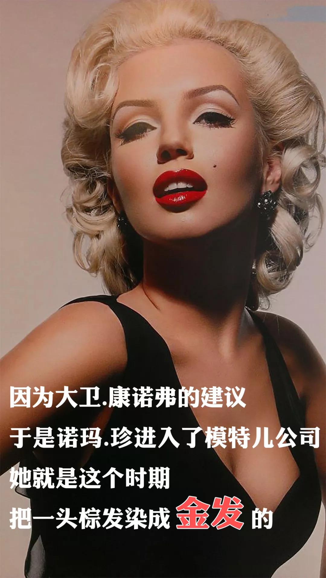 专栏时尚编辑强推第四弹,金色卷发一个时代的标签图片