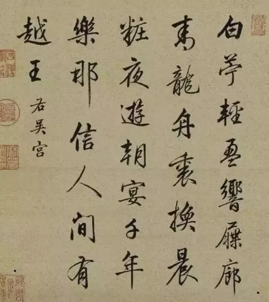 美高梅4858com 74
