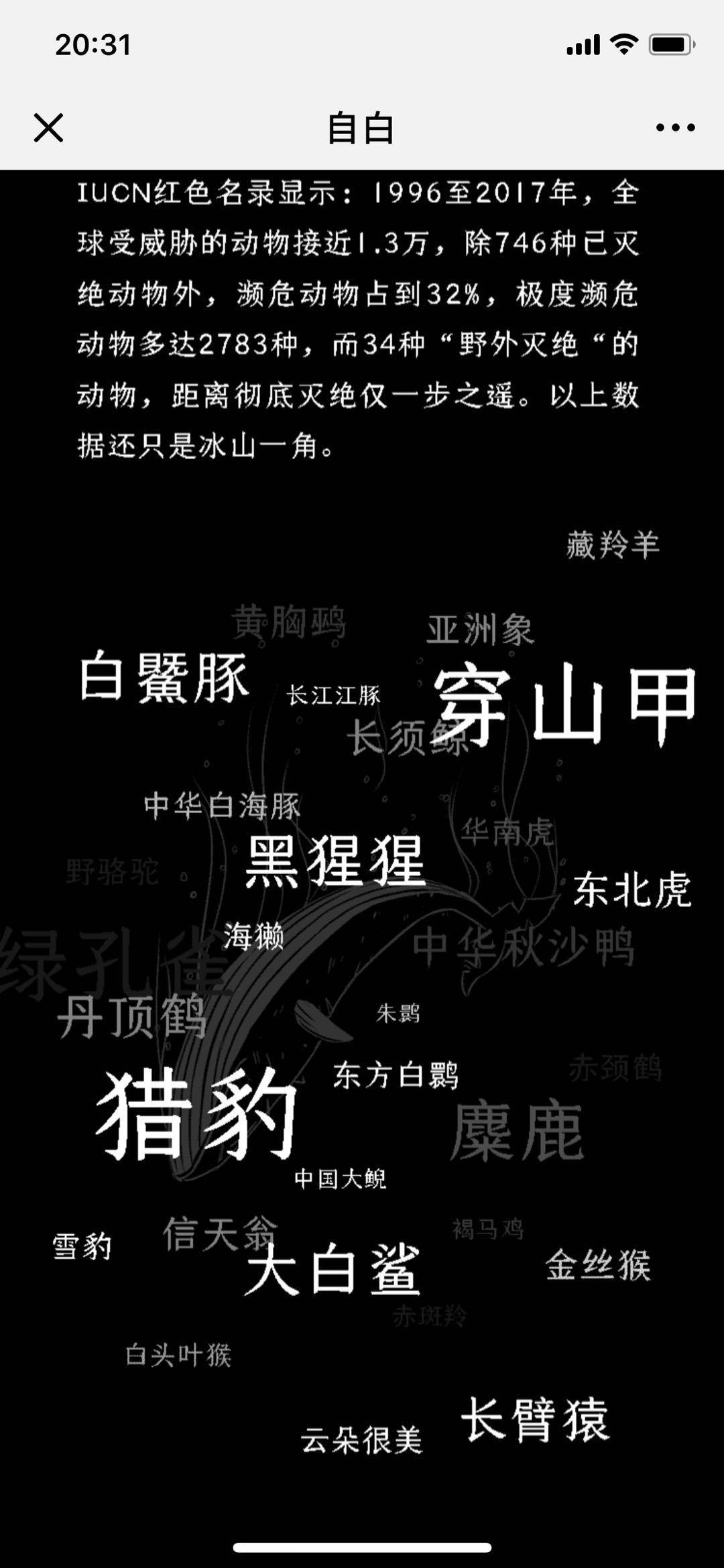 永利游戏网址 4