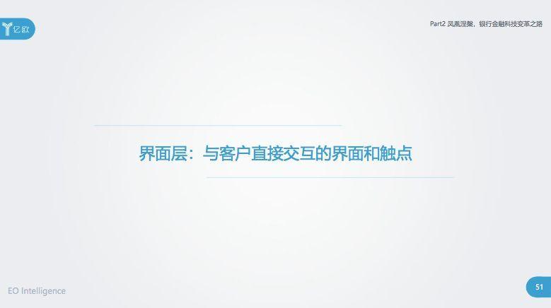美高梅注册 50