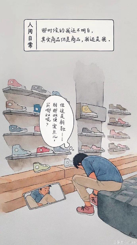 澳门蒲京娱乐 37