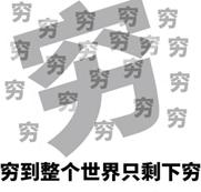 通博8888官网 3