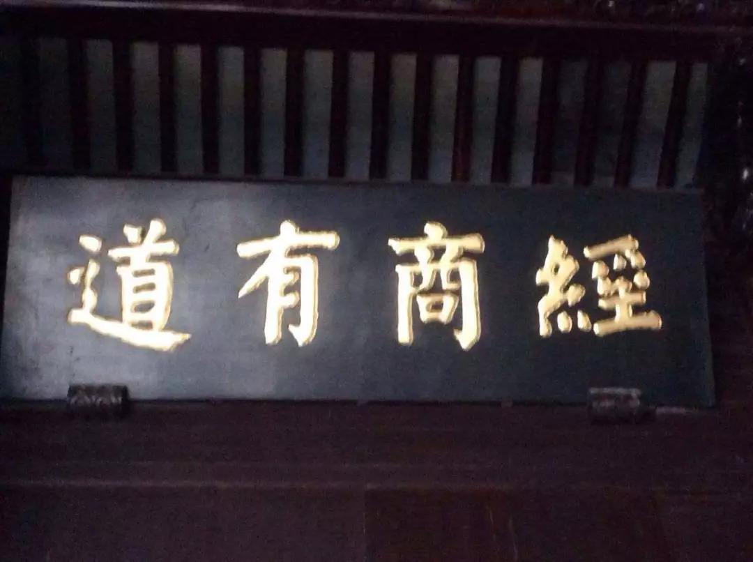 美高梅4858com 15