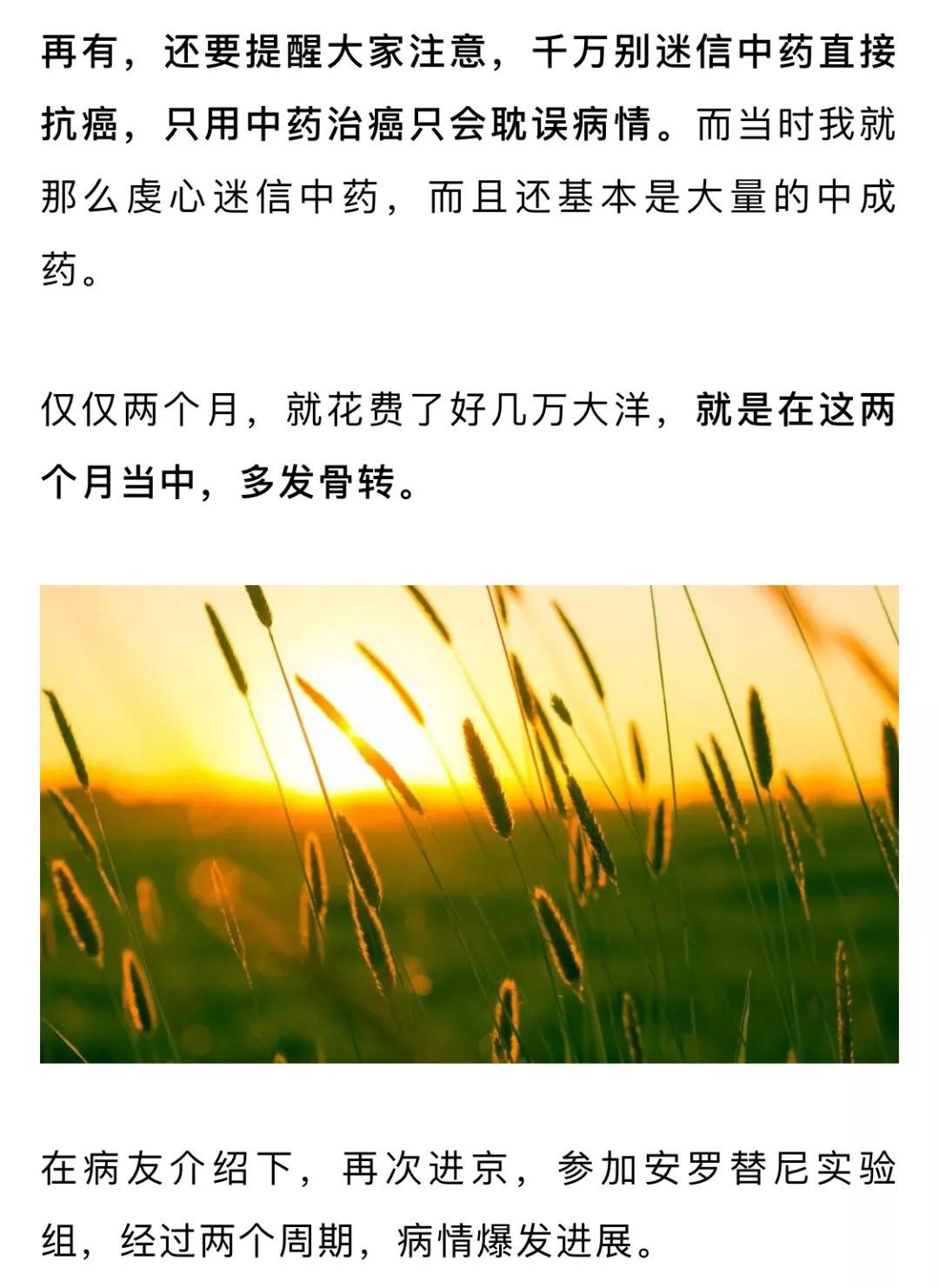 金沙澳门官网 8