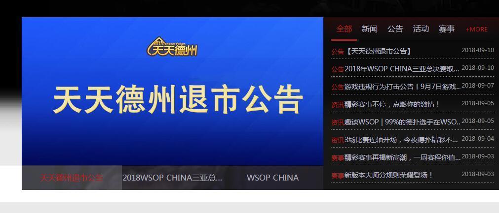 新匍京娱乐场最全网站 2
