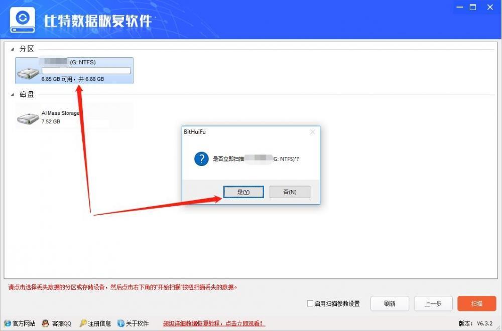 美高梅4858官方网站 5