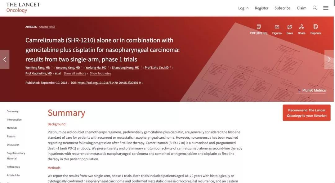 钱柜999官方网站 3