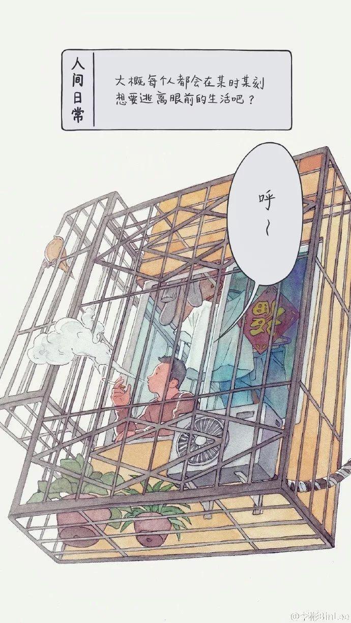 澳门蒲京娱乐 13