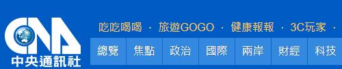 澳门新葡亰官网app 7