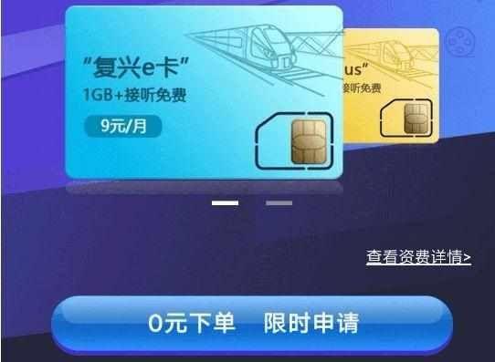 钱柜游戏手机客户端 7
