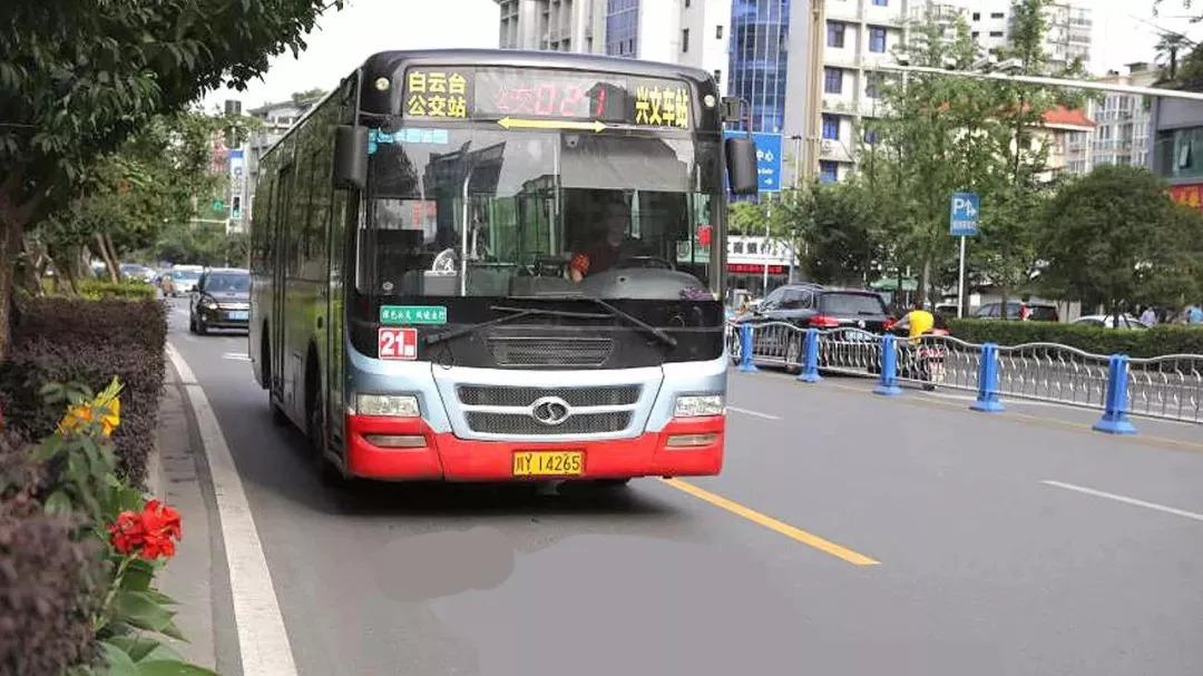 巴中公交出新规!拟新增5条快速公交、调整线路8条、配车392辆…